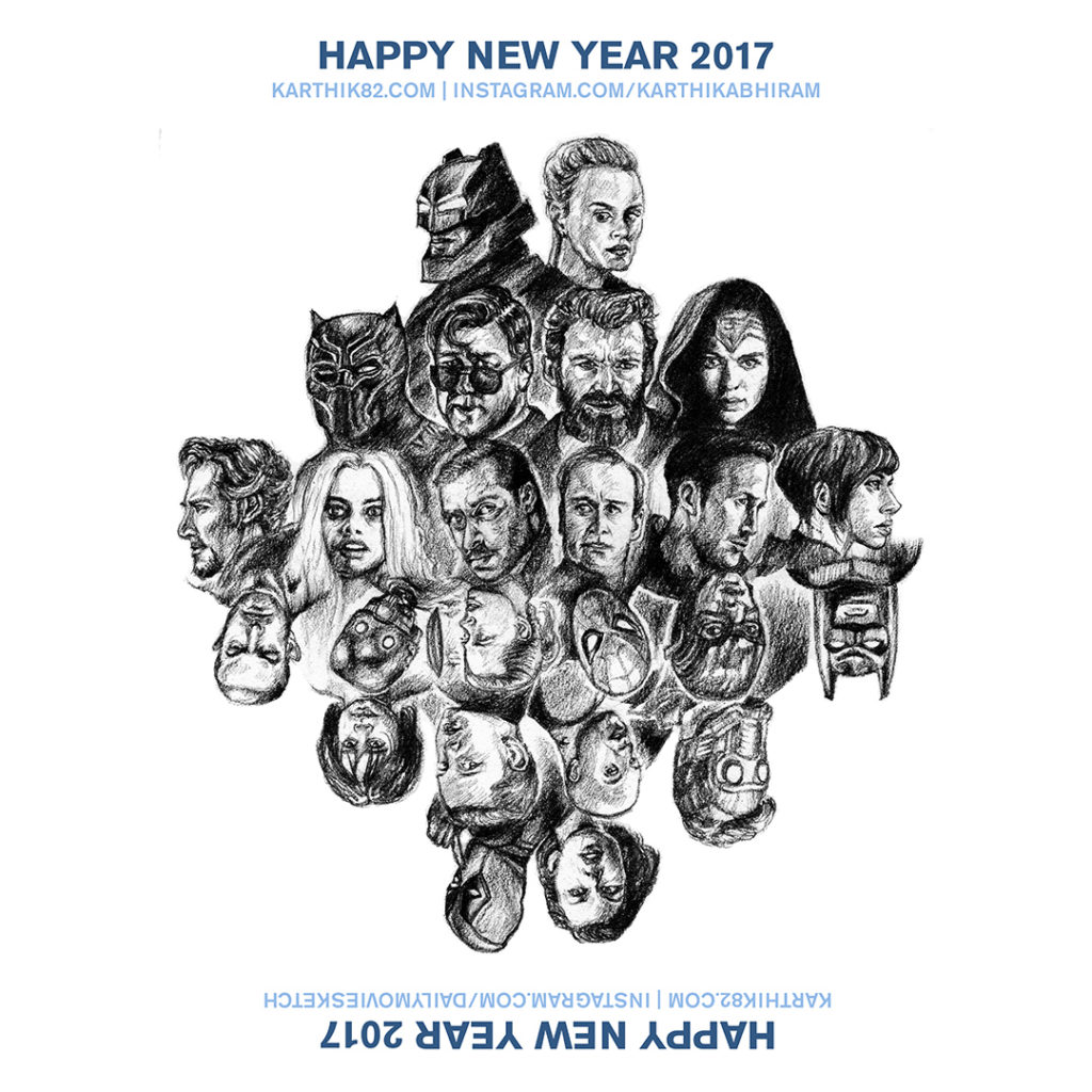 Happy New Year 2017 Artwork by Karthik Abhiram